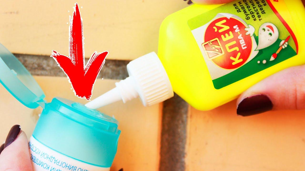 Как сделать пранк над друзьями