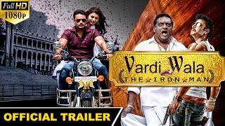 'Airavata' Hindi Dubbed Trailer - Vardi Wala the Iron Man | Darshan, Prakash Raj, Urvashi Rautela |