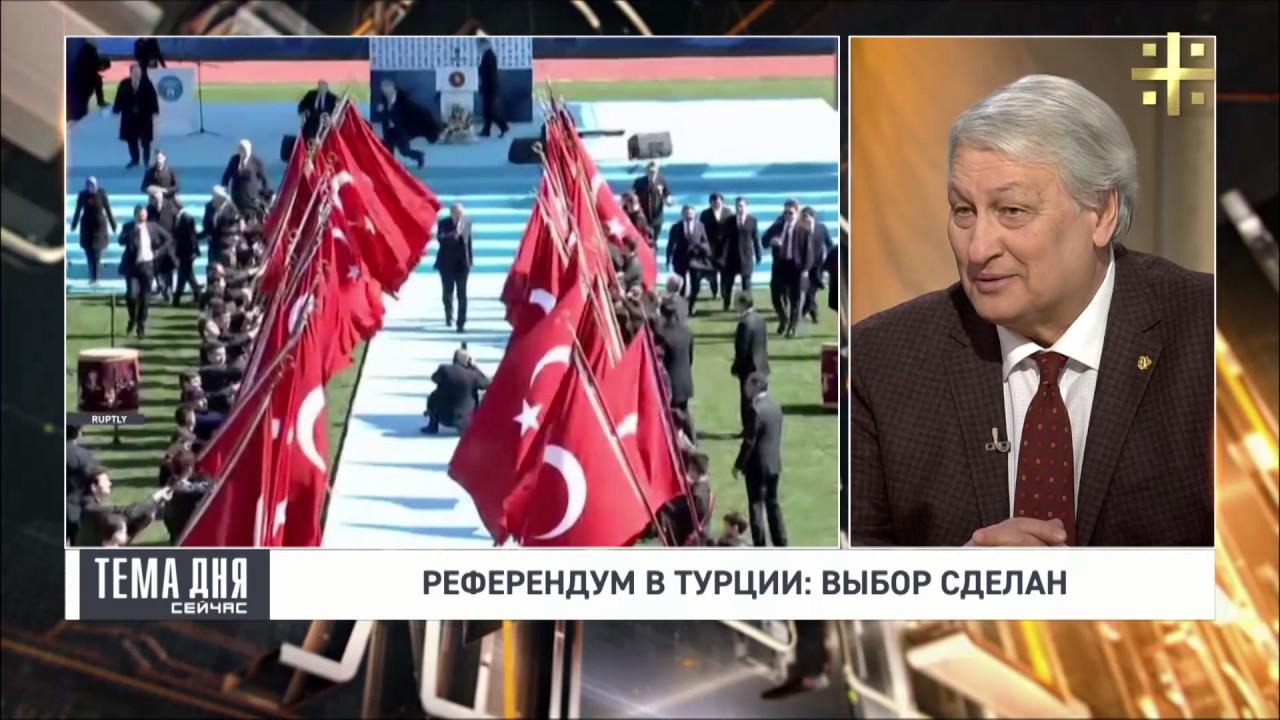 Леонид Решетников о ситуации в Турции и протестах в Сербии после выборов