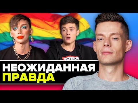 Володя XXL Vs Андрей Петров // Дудя сравнили с Гитлером