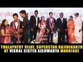 Thalapathy Vijay, Superstar Rajinikanth at Vishal Sister Marriage | Wedd...