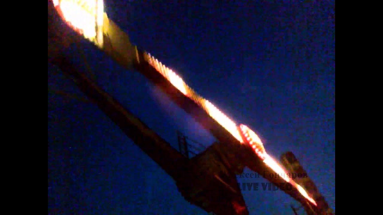 Space Gun - лупинг аттракцион, Мариуполь, Экстрим парк ...