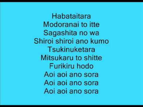 lagu naruto blue bird