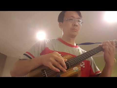 一剪梅/費玉清/ukulele Cover