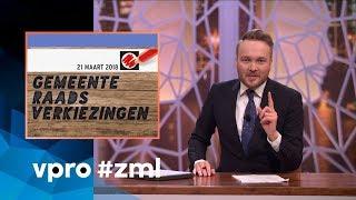 Uitslag verkiezingen - Zondag met Lubach (S08)