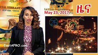 Eritrean News ( May 23, 2017) |  Eritrea ERi-TV