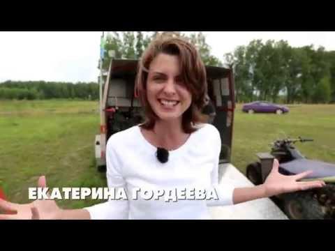 Ekaterina Gordeeva