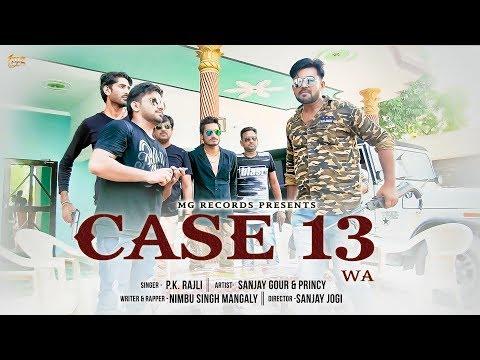 Haryanvi Songs Haryanvi 2017 || Case 13 Wa || Sanjay Gaur || Haryanvi Dj Song || Mg Records