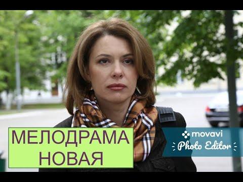ПРЕМЬЕРА  ВЗОРВАЛА ИНТЕРНЕТ   ЧЕРНАЯ ПОЛОСА   Русские детективы  новинки, фильмы
