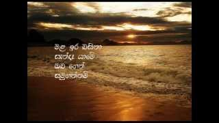 Mala Ira Basinaa ~ W.D. Amaradeva (මළ ඉර බසිනා) Thumbnail
