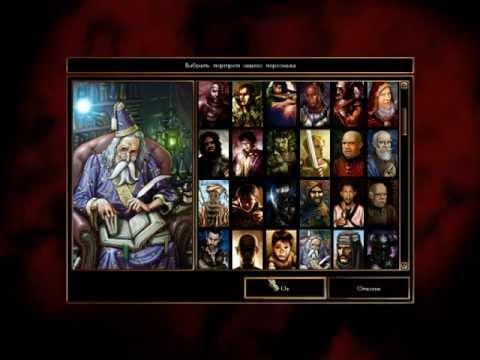 Neverwinter Nights Создание героя