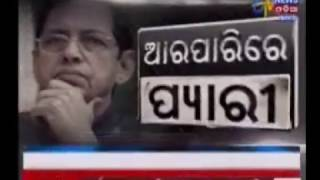Chanakya of Odisha Politics Pyarimohan Mohapatra passes away - Etv News Odia