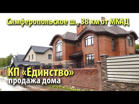 участок прохорово | купить участок симферопольское шоссе | участок чеховский район |  20310