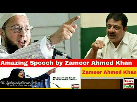 Amazing Speech by Zameer Ahmed Khan