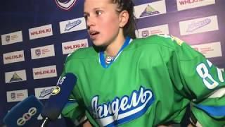 Самая веселая девушка из женского хоккея играет в Уфе