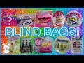 INTERNATIONAL GIVEAWAY! 10 Blind Bags - 30 Questions - LOTS OF PRIZES!
