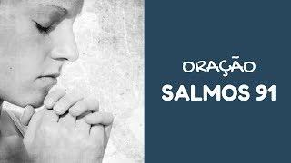 Mensagem de Oração de Boa Noite | Oração da Noite Forte Salmos 91.1-12 (Night Fort Prayer)