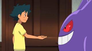 Hello Dosto, Welcome Back To Another Video Of Super Kamex. Aaj ki video me hum bat karenge Ash ke new Pokemon Gengar ke bare me isliye video ko end ...