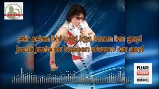 hawa hawa eh hawa, khusbhoo luta day full karaoke with lyrics