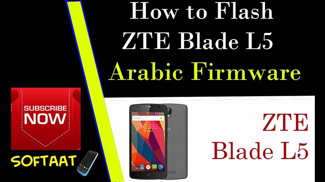 How to Flash ZTE Blade L5 Arabic Firmware