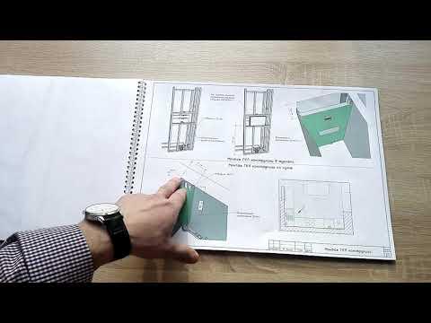 Обзор технического дизайн-проекта квартиры