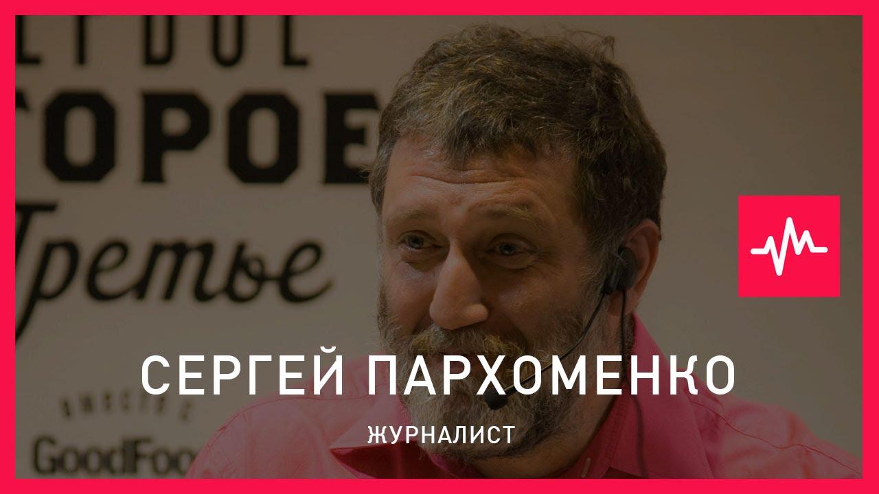 Сергей Пархоменко (11.09.2015): Россия в лице Путина пытается придумать себе новую нужду, которую...