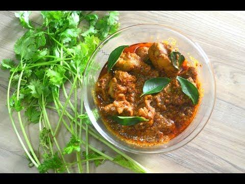 Red chili chicken curry | red chili chicken