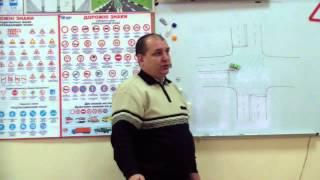 Поворот налево - урок в Автошколе Драйв Днепропетровска.