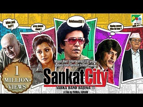 Sankat City   Full Movie   Kay Kay Menon, Anupam Kher, Rimi Sen   HD 1080p