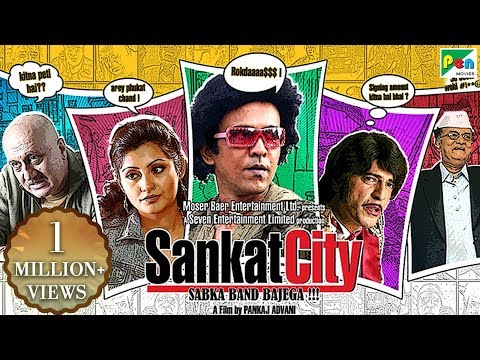 Sankat City | Full Movie | Kay Kay Menon,...