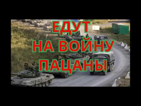 песни клипы солдат афгана