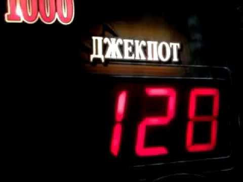 Игровые автоматы онлайн бесплатно без регистрации кекс