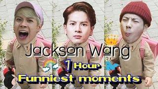 #JacksonWang #GOT7  Jackson Wang 1hr Funny Moments 2019 💕