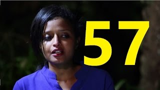 Meleket Drama - Part 57 (Ethiopian Drama)
