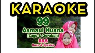 asmaul-husna-karaoke-runa-syakira