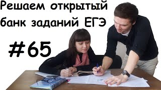 ЕГЭ 2017   Задание 1   Одна таблетка лекарства весит __ мг ... ✘ Школа Пифагора