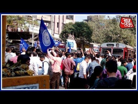 Aaj Subah: Dalits Call For Maharashtra Bandh, Protest Over Koregaon-Bhima Violence