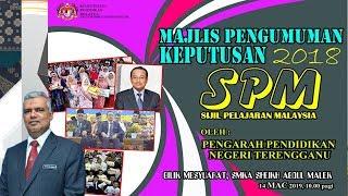 BTPN Terengganu 2019 |   Pengumuman SPM 2018