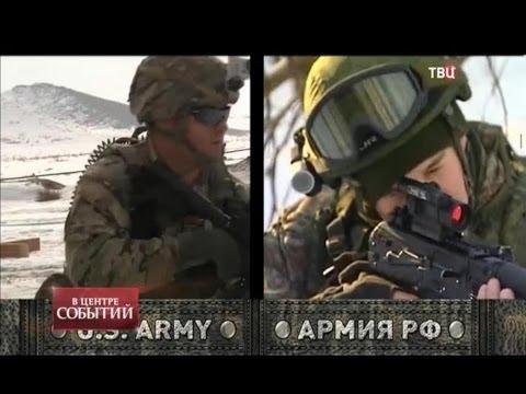 Американские генералы о