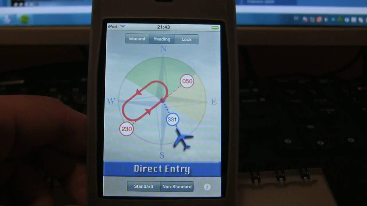 ASA-HPC-2 ASA Holding Pattern Visualizer