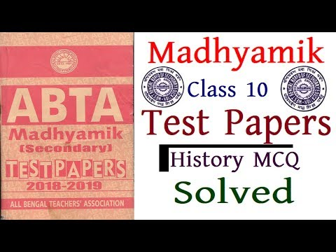 Madhyamik Test Papers 2018   2019 History Solved Question Page 430