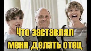 Юлия Меньшова откровенно рассказала о суровом детстве и незавидной роли отца в ее воспитании