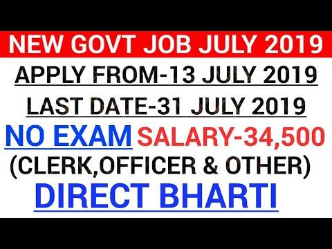 Govt jobs in july 2019|Latest Govt jobs 2019|Latest Govt jobs july 2019|All India Govt jobs