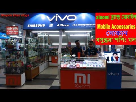 New Open Xiaomi Phone & Mobile Accessories Shop In