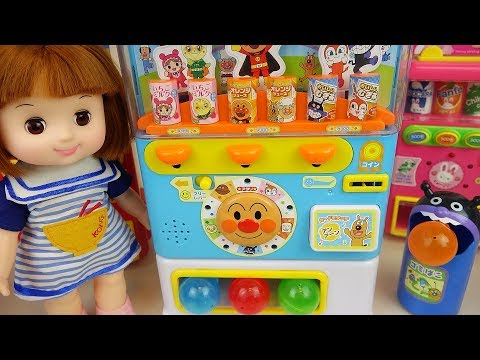 Thumbnail: Vending machine toys surprise eggs and drinks with baby doll play