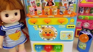 Vending machine toys surprise eggs and drinks with baby doll play
