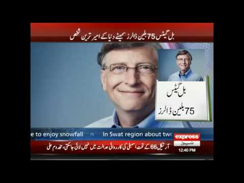 Shocking Report on World's Richest Persons in the World | Express News