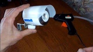 Муляж наружной камеры наблюдения своими руками