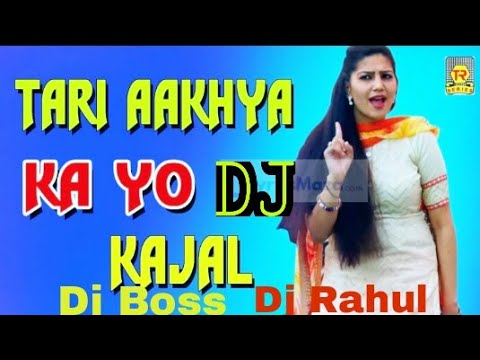 teri_aakhya_ka_yo_kajal_hindi_new_song_mix_by_dj_boss_an_dj_rahul_murshidabad_7047310420__8016091198