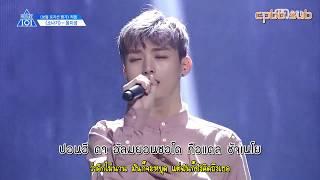 [Thai sub] [Mixcam] PRODUCE 101 season2 I.O.I ♬소나기(Downpour) 170517 EP.7 ซับไทย